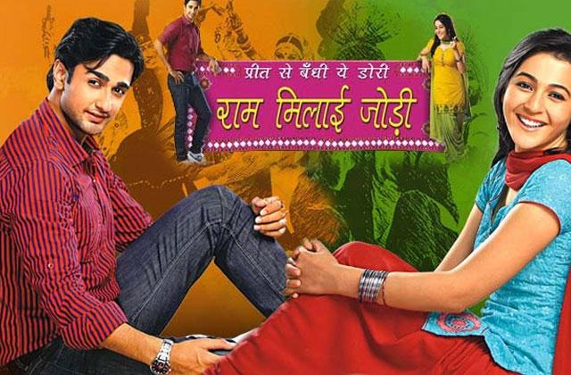 Zee Tamil TV Serial Marumanam - Tamilocom Watch Tamil TV