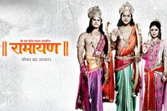 Ramayan- Jeevan ka Aadhar