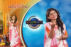 Sa Re Ga Ma Pa 2015 - Sangeet Er Shera Mancha