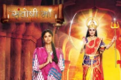 Santoshi Maa Ep 494 12th October 2017