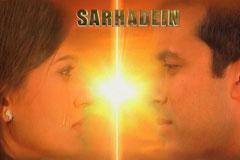 Sarhadein