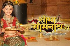 Shobha Somnath Ki