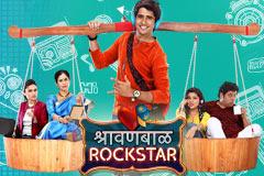 Shrawanbaal Rockstar