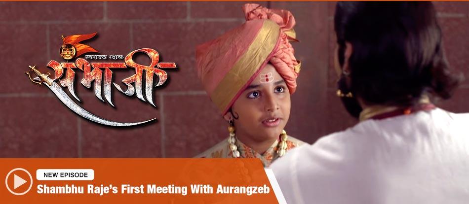 Swarajyarakshak Sambhaji