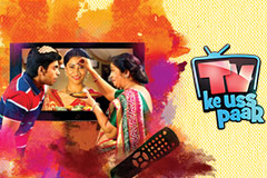 TV Ke Uss Paar - Episode 93 - January 18, 2017 - Full Episode