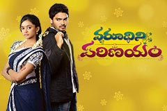 Varudhini Parinayam - Episode 801 - August 31, 2016 - Full Episode