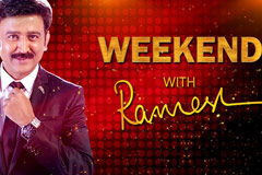 Weekend With Ramesh