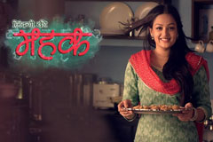 Zindagi Ki Mehek  Ep 91 23rd January 2017
