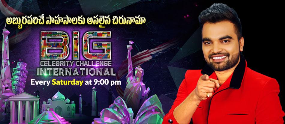 Big Celebrity Challenge International