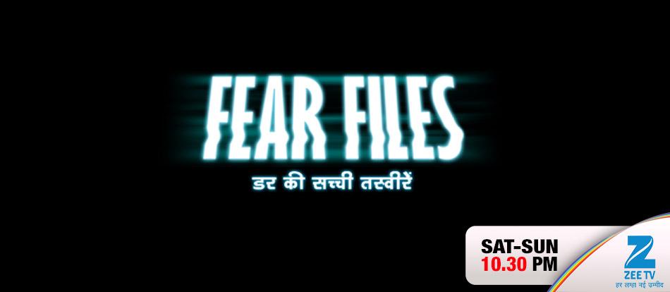 Fear Files - 2017