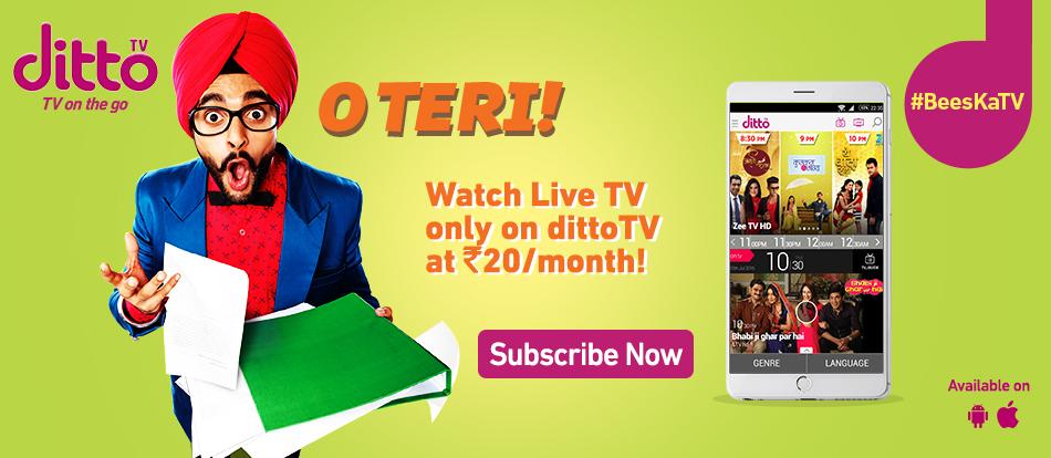 Ditto TV Zee Telugu