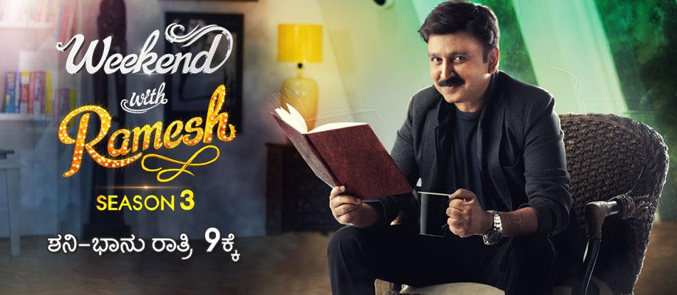 Weekend With Ramesh Season 3