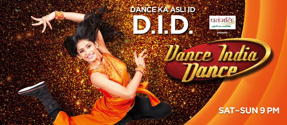 Dance India Dance - 2017