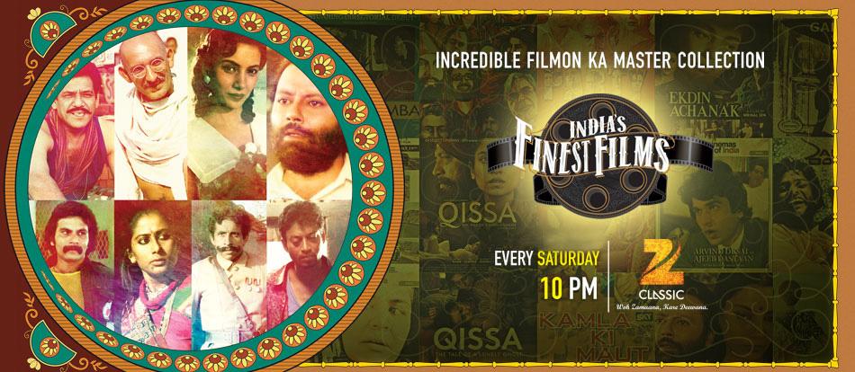 India's Finest Film