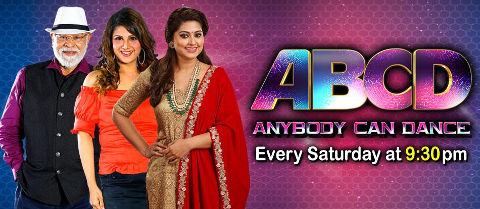 ABCD (Anybody Can Dance)