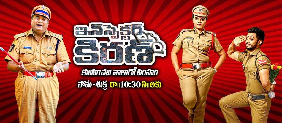 Inspector Kiran