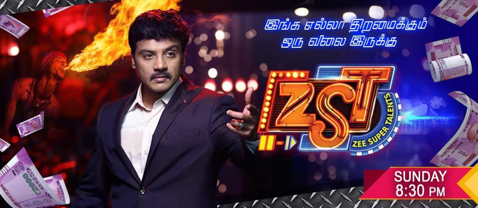Zee Super Talents