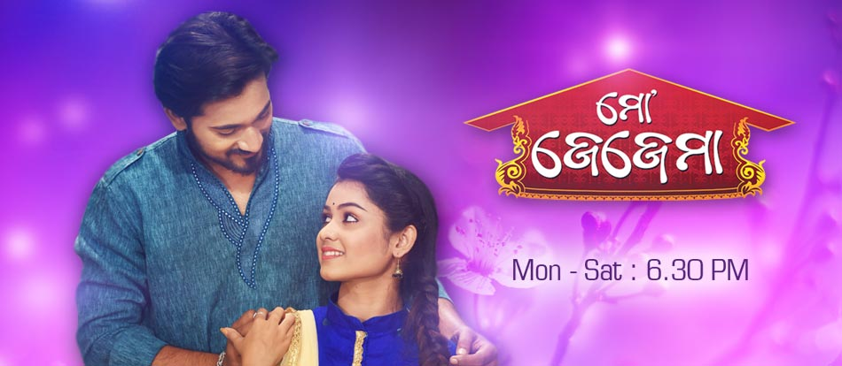 ZEE MARATHI - Marathi Entertainment Online - Updates