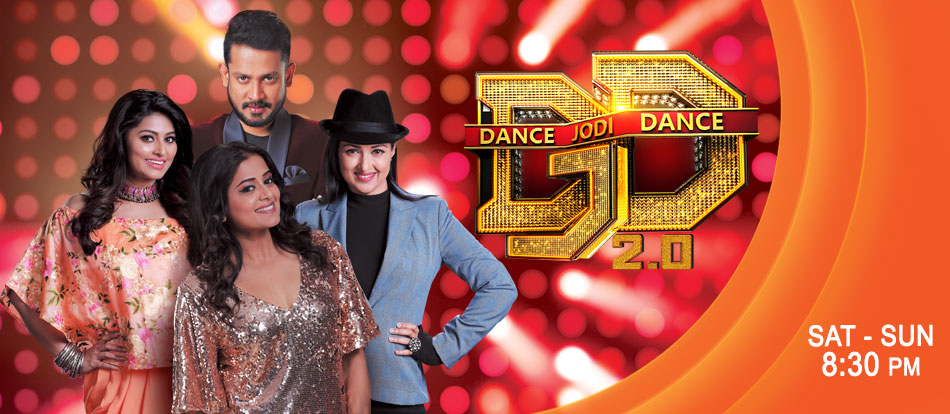 Dance Jodi Dance 2.0