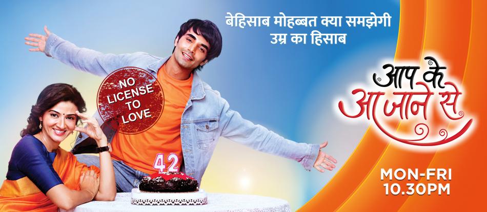 Watch Video Online Aap Ke Aa Jane Se Full Episodes of Zee Tv