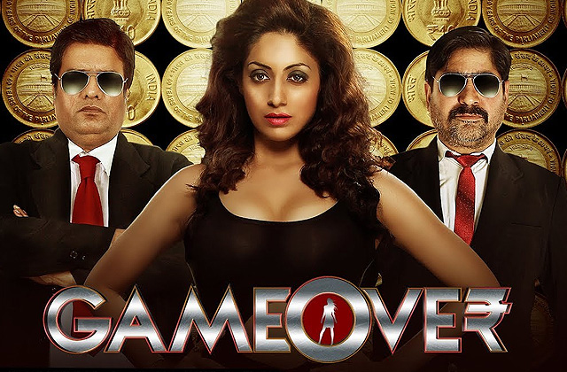 Game Over - Movie Trailer