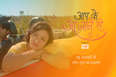 Aap Ke Aa Jane Se | From 15th January Mon-Fri, at 10.30 PM | Zee TV
