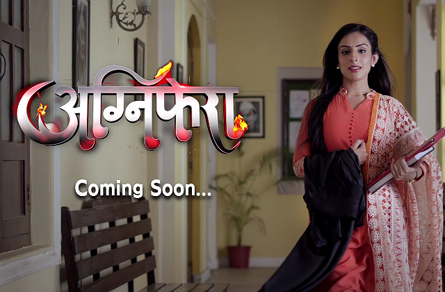 Agnifera |  Srishti Promo | Coming Soon on &TV
