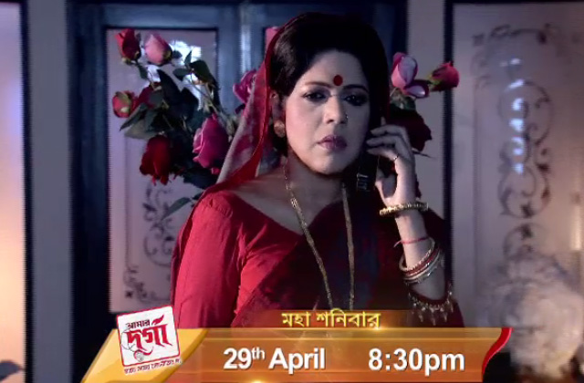 Amar Durga | Maha Sanibar | 29th April at 8.30 PM | Promo