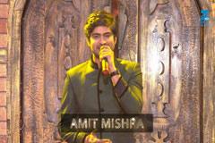 Amit Mishra Performs on 'Bulleya' song - MMA 2017