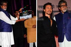 Amitabh Bachchan & Tiger Shroff At The 'Bhikari' Launch
