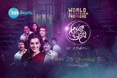 Anando Brahma - World Television Premiere   26th Nov, Sunday at 6 PM   On Zee Telugu