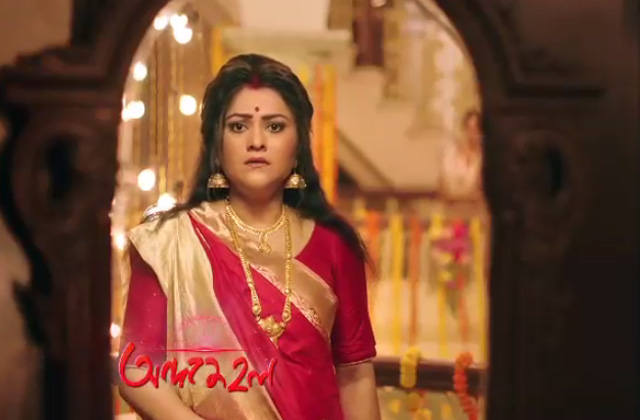 Andarmahal From 5th June, Monday-Friday 10.30pm | Promo