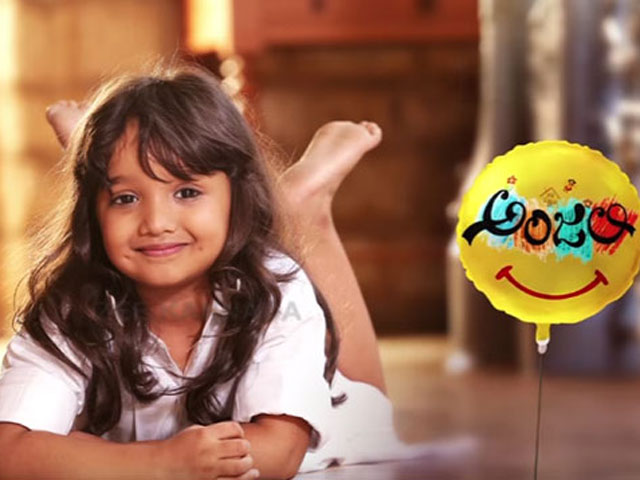 Anjali - The Friendly Ghost | Coming Soon | Promo | Zee Kannada