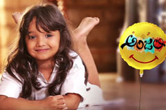 Anjali - The Friendly Ghost | Coming Soon | Promo | Zee Kannada