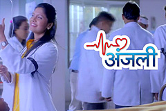 Anjali Start From 22nd May, Mon-Fri, at 8 PM. Only On Zee Yuva