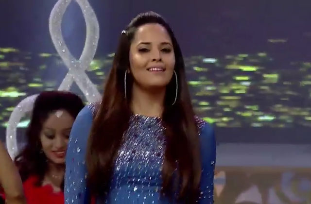 Anusuya Bhardwaj's Scintillating Performance  | Golden Awards 2017 | Zee Telugu