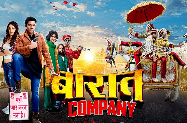 Baaraat Company - Movie Trailer