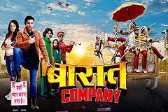 Baaraat Company - Movie Trailer