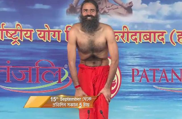 Baba Ramdev Patanjali Yoga