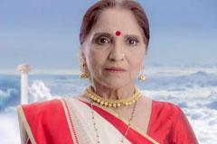 Bakula Bua Ka Bhoot | Coming Soon Only On &TV