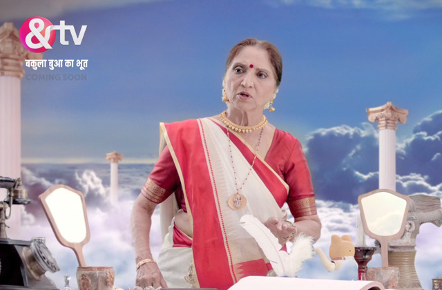 Bakula Bua Ka Bhoot | Jald Aa Raha Hai &TV Par