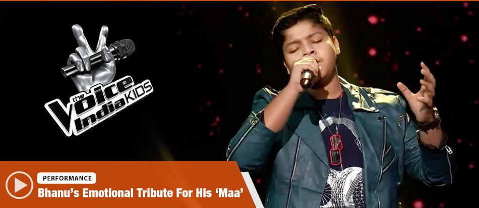 Bhanu Pratap Singh Sings Maa | The Voice India Kids Season 2 - January 14, 2018 | &(AndTv)
