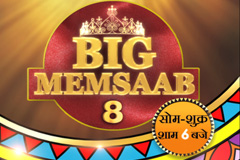 Big Memsaab Season - 8 | Starts from 22th January, Mon-Fri, 6 PM