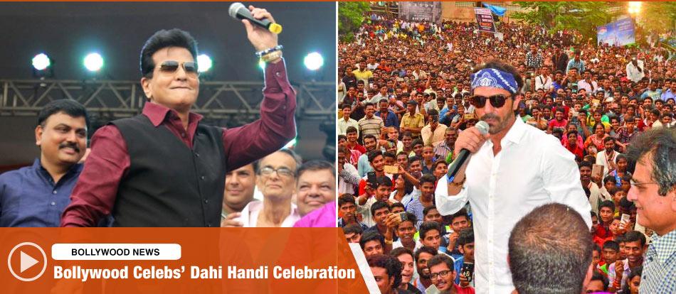 Bollywood Celebs' Dahi Handi Celebration