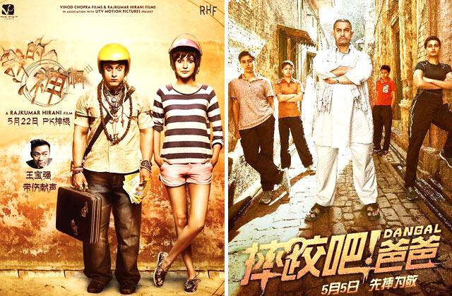 Bollywood Movies Ruling In China