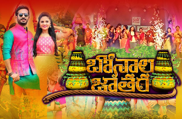 Bonalu Jathara 2016 - Full Event | Zee Telugu