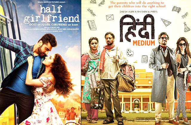 Box office collection of half girlfriend hindi medium - Bollywood box office collection this week ...