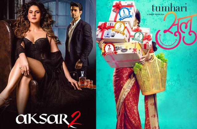 Box office collection 39 tumhari sulu aksar 2 - Bollywood box office collection this week ...
