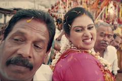 Brahmagantu | Coming Soon!