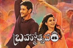 Brahmotsavam | World Television Premier | 9th October, Sunday @ 5 PM